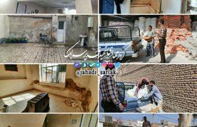 تعمیر ۷ منزل نیازمندان حاشیه تهران